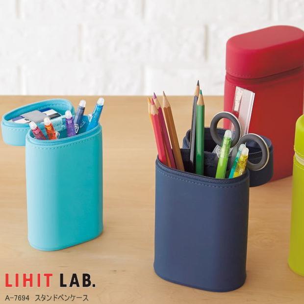 变成台灯笔盒笔立的笔盒