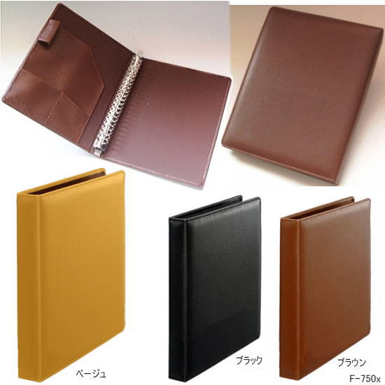 Ring binder A5 size 20 hole ルーズリーフファイル