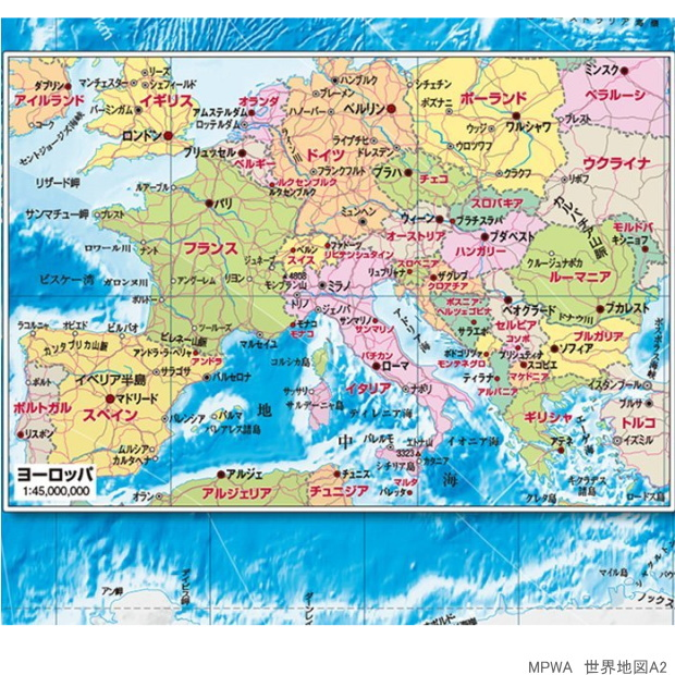 A2世界地図 国名入り 壁に貼って学習できる紙地図文具マーケット 楽天市場店