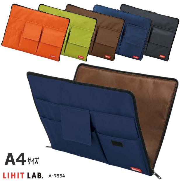 人気のインナーバッグ 登場大人気アイテム 鞄の中でかさばらない薄型タイプバッグインバッグ バッグインバッグ 値引き リヒトラブ 薄型シンプルなバッグインバッグ