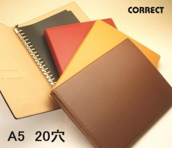 携帯しやすい ルーズリーフファイル リングバインダー 日本 合皮 20穴 高額売筋 A5サイズ