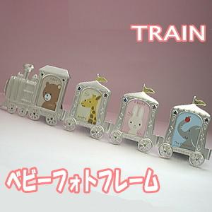列车类型 (马达式相框)