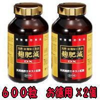 【あす楽対応】麹肥減 DX 600粒 (こうひげん)2個お徳用第一薬品商品の期限は2021年3月