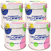 【あす楽対応】河合薬業 ビタミンC肝油ドロップ(オレンジ風味) 300粒 4個 河合製薬商品の期限は2021年9月