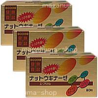 ナットウキナーゼエクセル 3個商品の期限は2020年1月日新薬品