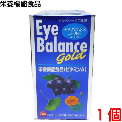 アイバランスゴールド 450粒 1個(旧 アイ バランス)第一薬品