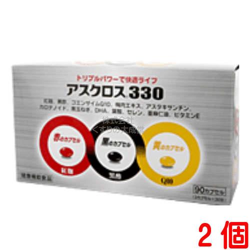 アスクロス330 2個中央薬品 バイタルファーム