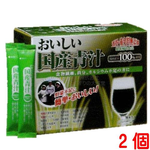 おいしい国産青汁 150g (2.5g 60袋) 2個九州薬品