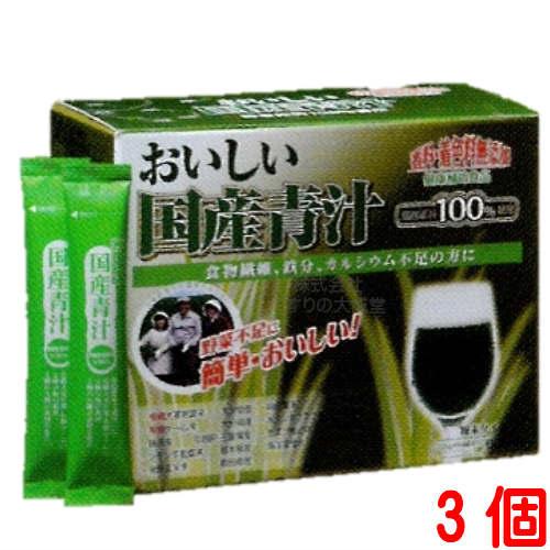 おいしい国産青汁 150g (2.5g 60袋) 3個九州薬品