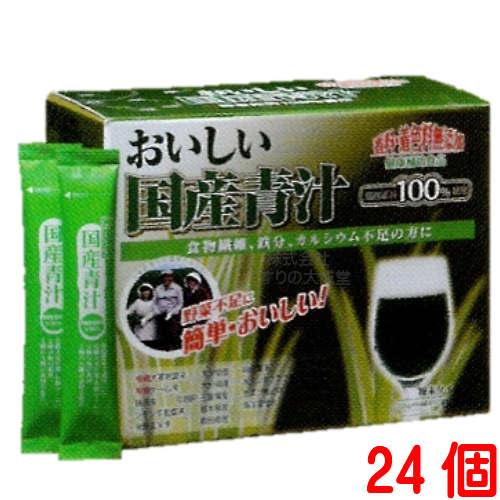 おいしい国産青汁 150g (2.5g 60袋) 24個九州薬品