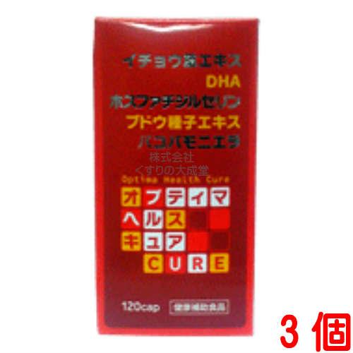 オプティマヘルスキュア 120球 3個中央薬品 バイタルファーム