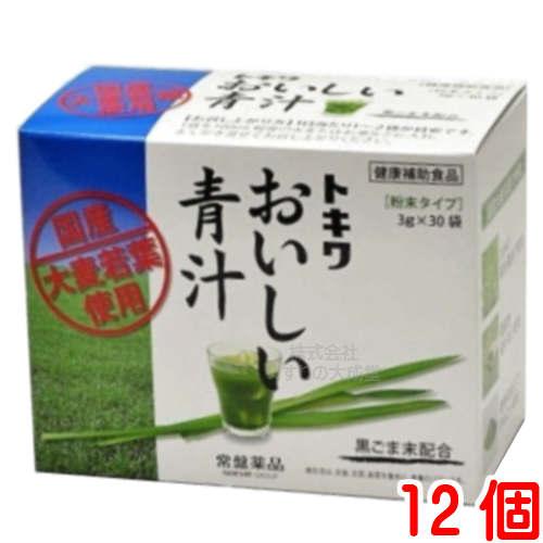 【あす楽対応】トキワおいしい青汁 12個常盤薬品 ノエビアグループトキワ おいしい青汁