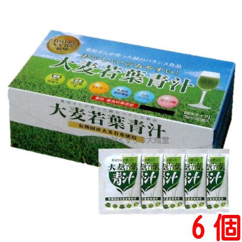 大麦若葉青汁 粉末タイプ 3g 90袋 6個九州薬品工業3g 90包