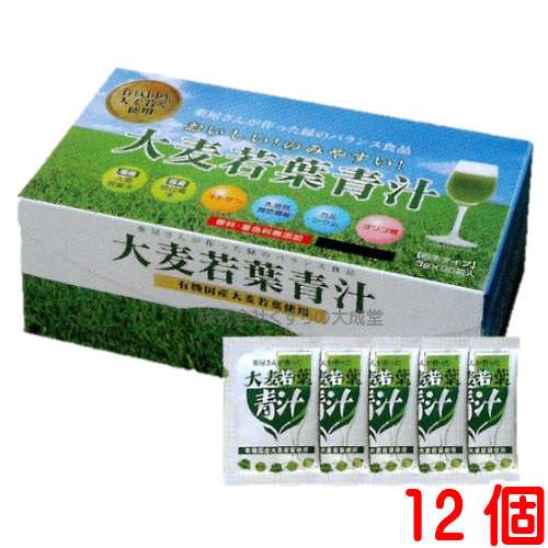 大麦若葉青汁 粉末タイプ 3g 90袋 12個九州薬品工業3g 90包
