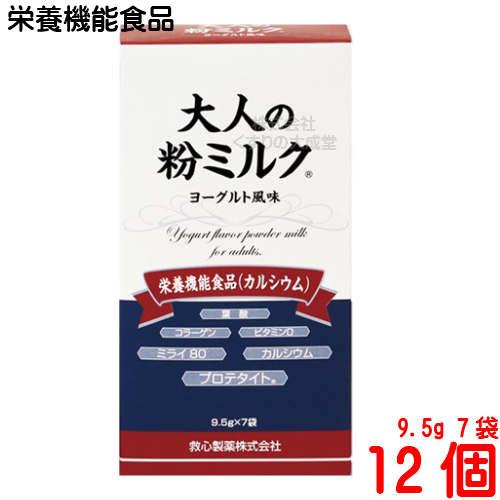 救心製薬大人の粉ミルク(9.5g*7袋入) 12個栄養機能食品, マキシステム:fdad08b8 --- officewill.xsrv.jp