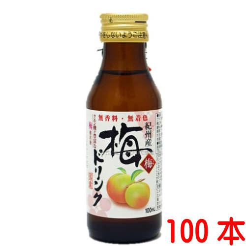 うめドリンク 100ml 100本  佐藤薬品工業 清涼飲料水