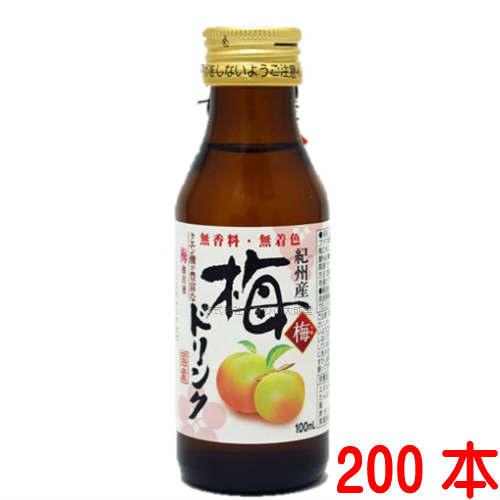 うめドリンク 100ml 200本  佐藤薬品工業 清涼飲料水