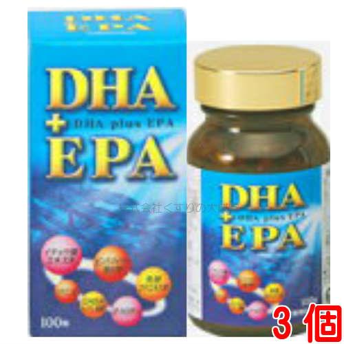 DHA+EPA 100粒 3個廣貫堂 広貫堂DHA+EPA
