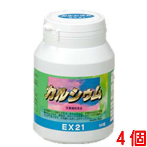 EX21シリーズ カルシウム 4個協和薬品