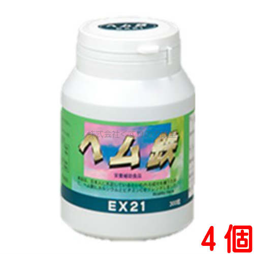 EX21シリーズ ヘム鉄 4個協和薬品