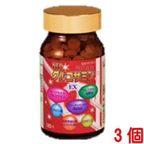 【あす楽対応】NEOグルコサミンEX 3個エンチームネオグルコサミン