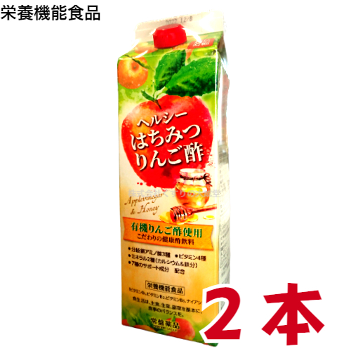 こだわって厳選りんご酢使用 あす楽対応 タイムセール ヘルシーはちみつりんご酢 全国一律送料無料 2本 旧 トキワおいしいりんご酢常盤薬品 ノエビアグループ栄養機能食品 ビタミンB2 リンゴ酢 ナイアシン りんご酢 ビタミンB1 ビタミンB6