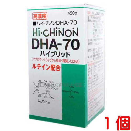 ハイチノンDHA-70 ハイブリット お徳用(450粒) 1個ハイ チノン DHA-70備前化成
