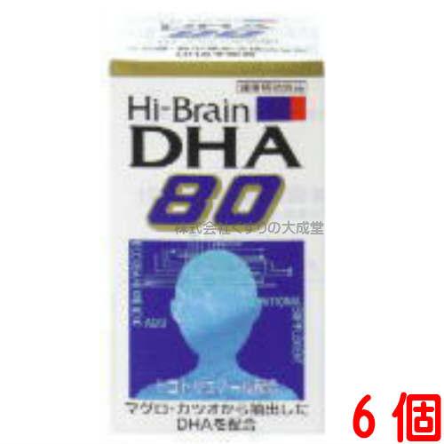 ハイブレーンDHA80 6個東亜薬品