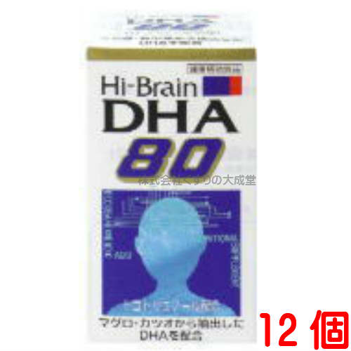 ハイブレーンDHA80 12個東亜薬品
