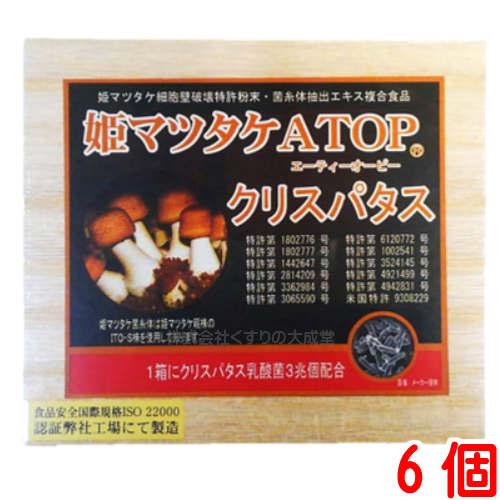 パワフル健康食品姫マツタケATOP 60包 2.5g クリスパタス 2.5g 60包 6個, 和泉村:07d5d280 --- officewill.xsrv.jp