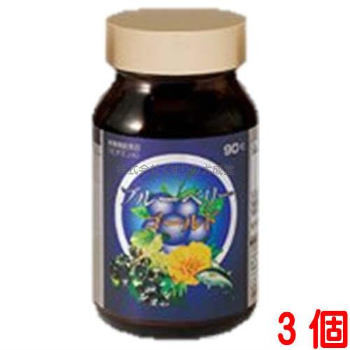 【あす楽対応】ブルーベリーゴールド 90粒 3個レスベラトロール入り栄養機能食品(ビタミンA)エンチーム