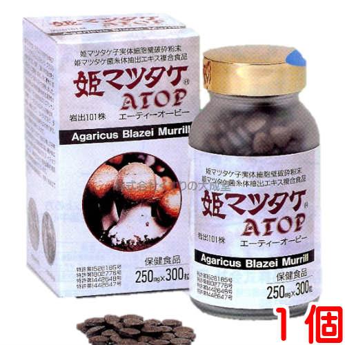 姫マツタケ ATOP 粒 250mg 300粒 1個パワフル健康食品アガリクス