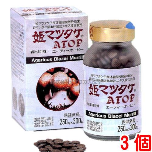 姫マツタケ ATOP 粒 250mg 300粒 3個パワフル健康食品アガリクス