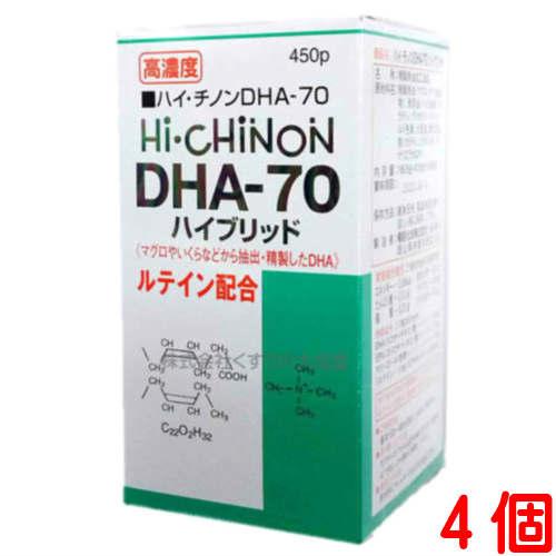 ハイチノンDHA-70 ハイブリット お徳用(450粒) 4個ハイ チノン DHA-70備前化成