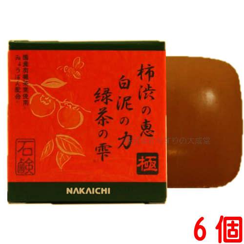 柿渋配合石鹸 渋谷油脂 薬用 SOC ( 4974297501259 ) ( 内容量:3個 ) 【36個で送料無料】 ×36点セット