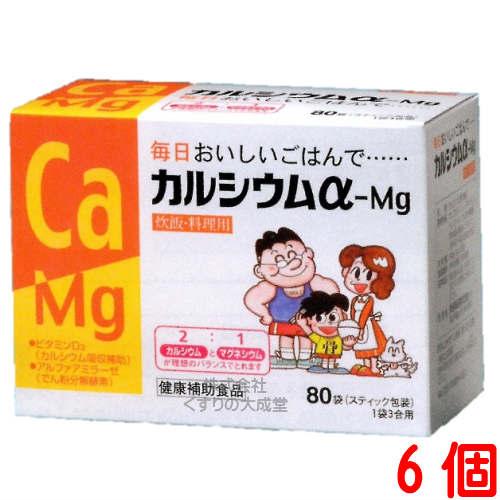 カルシウムα-Mg 炊飯 料理用 6個(カルシウムアルファーマグネシウム)東亜薬品