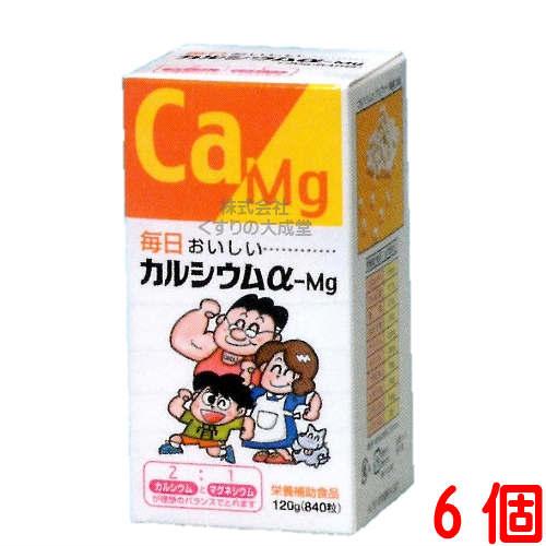 カルシウムα-Mg粒 6個(カルシウムアルファーマグネシウム)東亜薬品