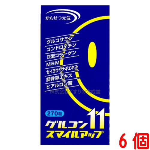 グルコン11スマイルアップ 6個 (旧 グルコン88MSM)中央薬品 バイタルファーム