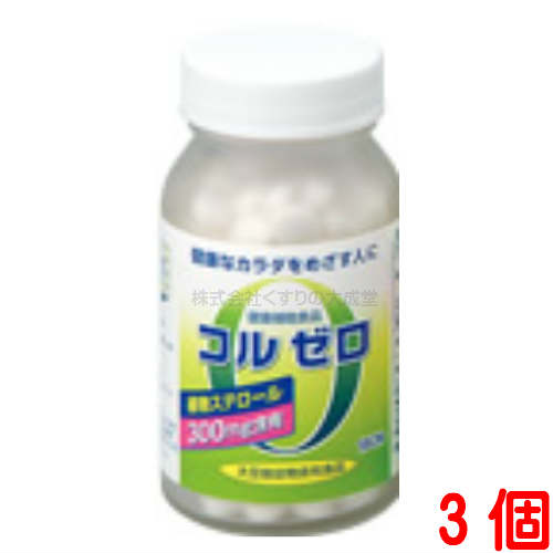 コルゼロ 3個国民製薬