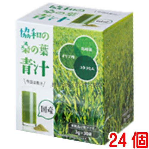 協和の桑の葉青汁 3g 30袋入り 24個協和薬品
