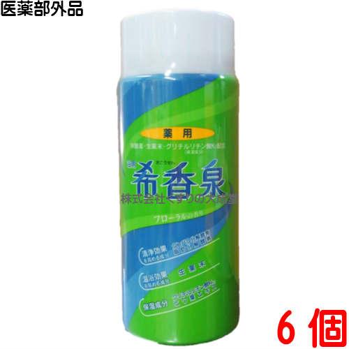 関西酵素 関西酵素 希香泉 浴用 希香泉 950g 950g 6個医薬部外品, Kbags オンラインショップ:0a61d662 --- data.gd.no