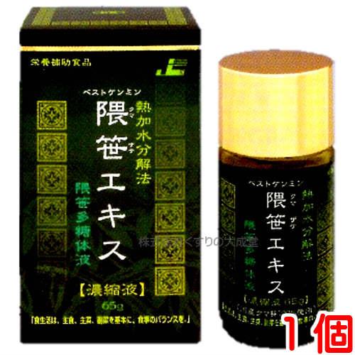 隈笹エキス 1個 くまざさベストケンミン隈笹エキス(濃縮液) 65g 1個健民社 日本ケミスト 星製薬