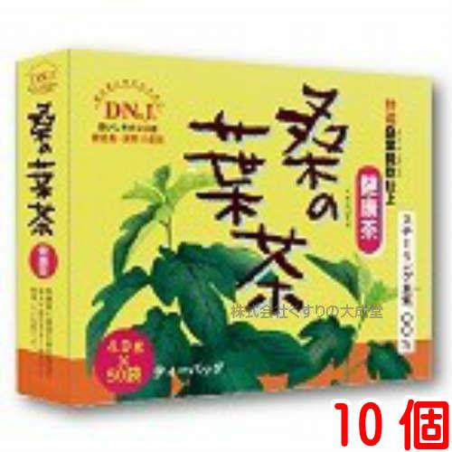 桑の葉茶 10個4g×50ティーバッグ富山スカイ