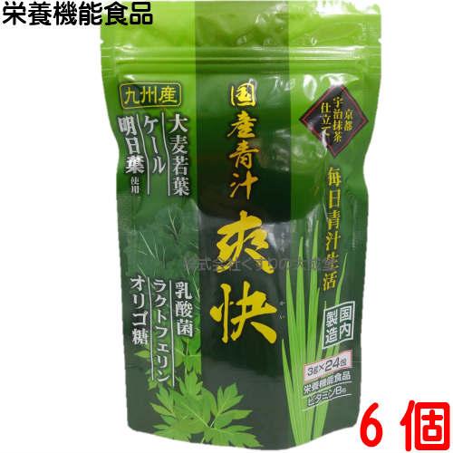 国産青汁 爽快 24包 6個大協薬品栄養機能食品(ビタミンB6)