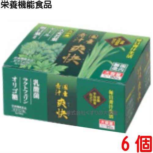 国産青汁 爽快 90包 6個大協薬品栄養機能食品(ビタミンB6)