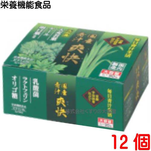 90包 12個大協薬品栄養機能食品(ビタミンB6) 国産青汁 爽快