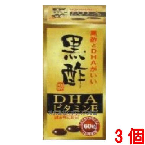 黒酢とDHAがいい 3個東亜薬品