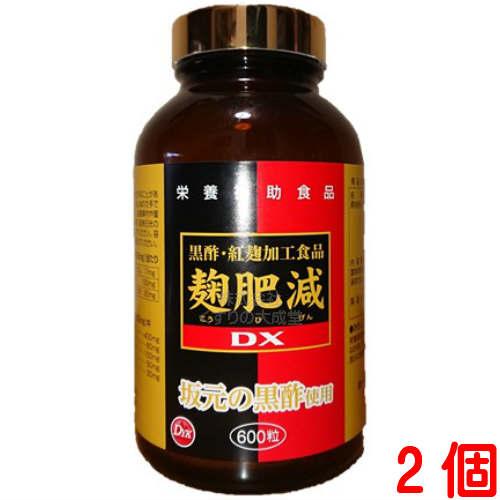 【あす楽対応】麹肥減 DX 600粒 (こうひげん)2個お徳用第一薬品商品の期限は2021年9月
