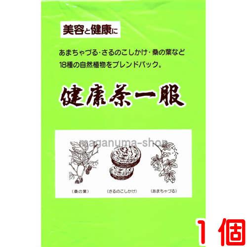 健康茶一服 20袋入り 1個山本漢方製薬5,000円以上のご注文で送料無料でクーポンも使えます<BR>後払い可追跡可能メール便