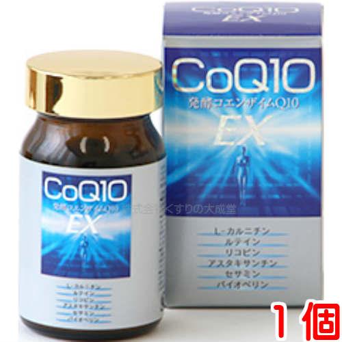発酵コエンザイムQ10EX 120粒 1個【あす楽対応】COQ10 EX